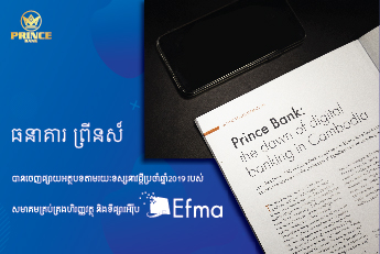 Prince Bank featured in Efma's APAC Review 2019 publication