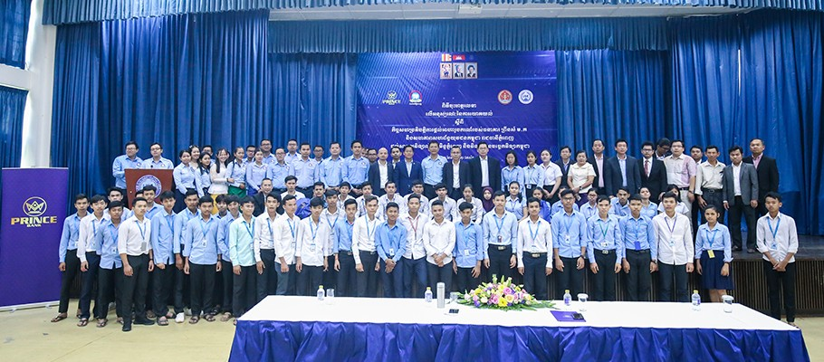 Prince Bank's provide scholarship to Royal University of Phnom Penh and Institute of Technology for the academic years 2019-2020