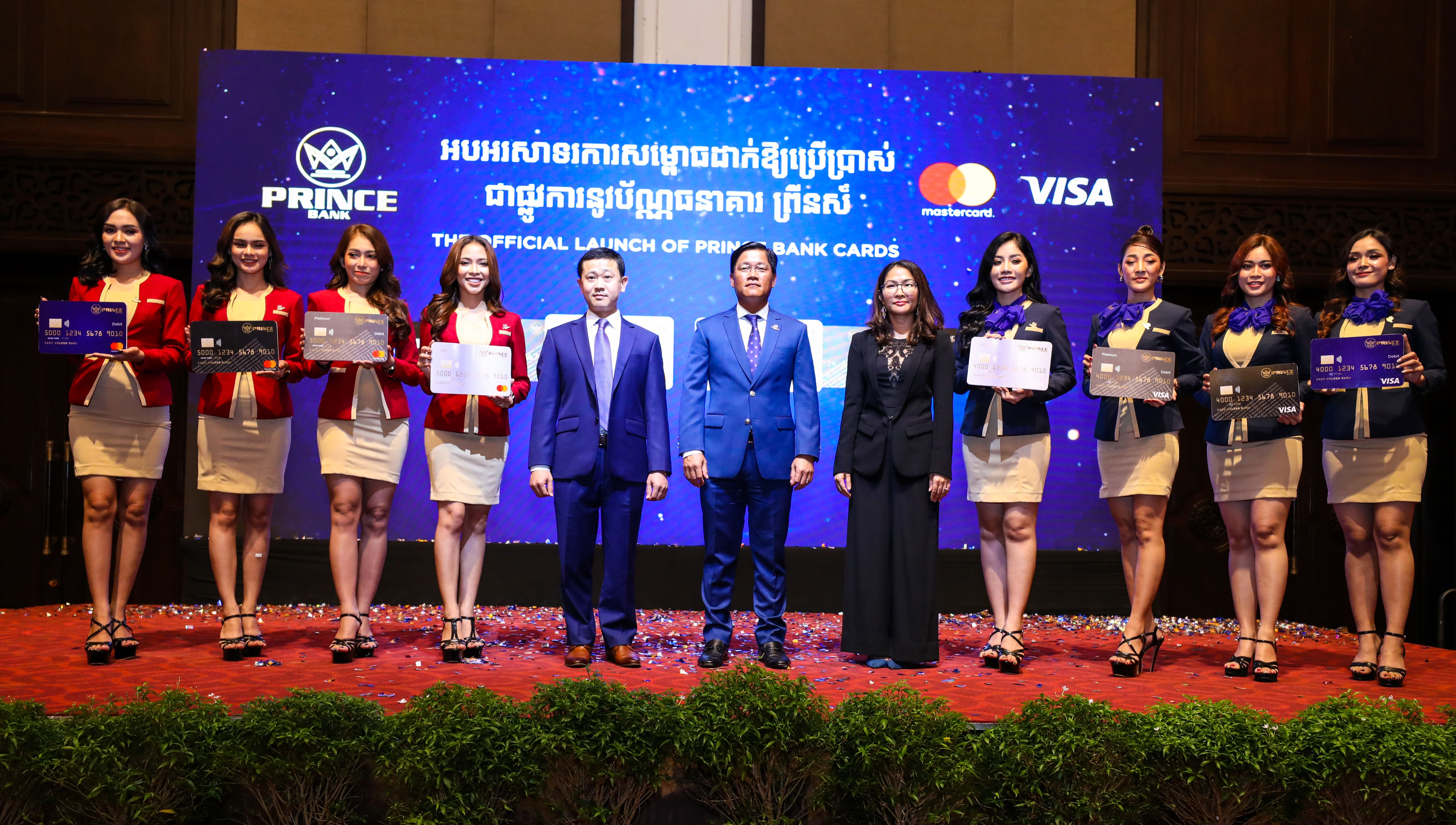 The Official Launch of Prince Bank Cards