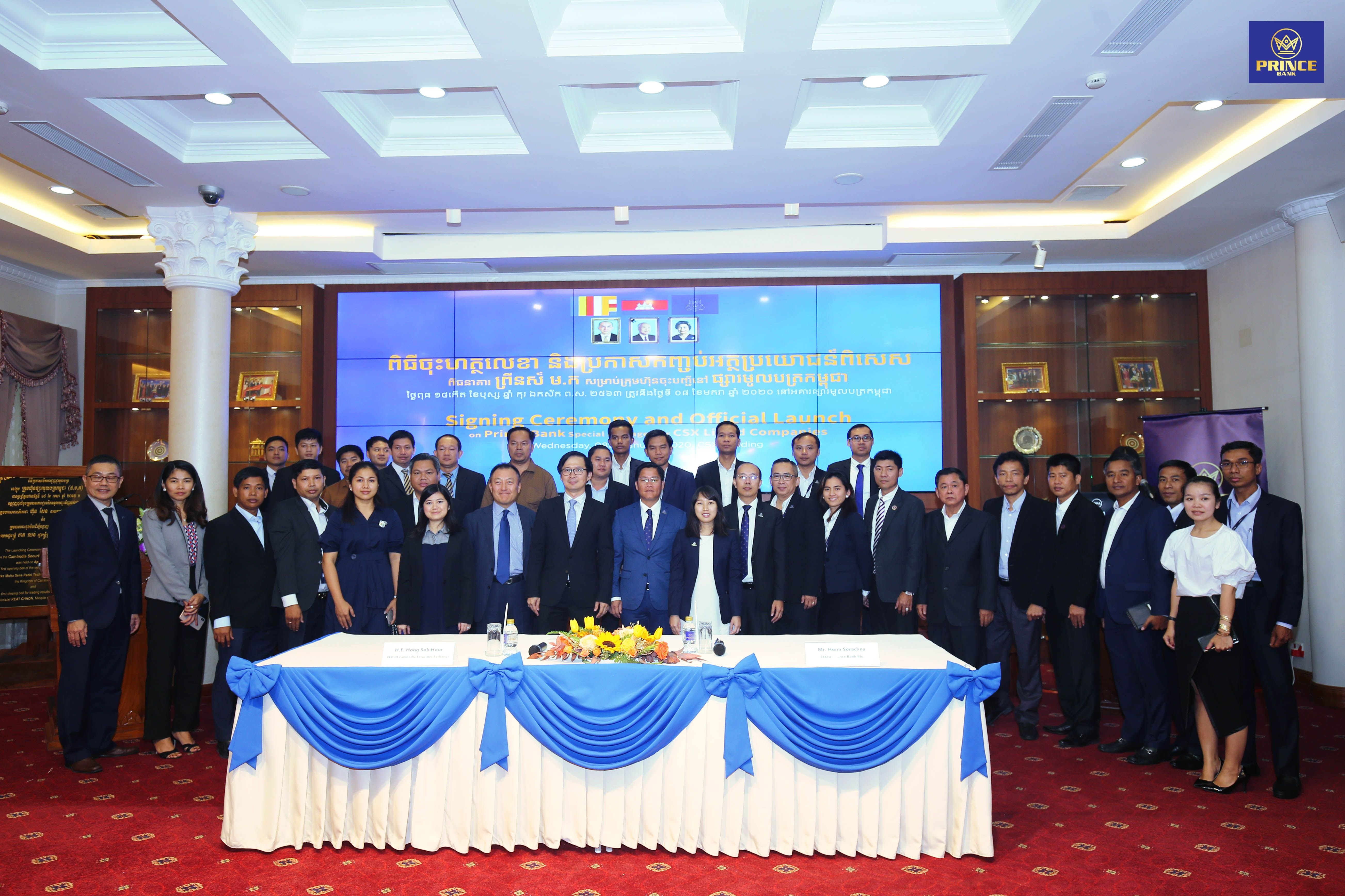Prince Bank and the CSX signed a Memorandum of Understanding (MOU) to offer a special package for CSX listed companies