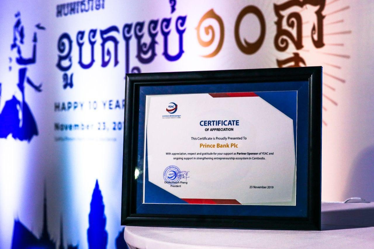 The 10th Anniversary of the Cambodian Young Entrepreneurs Association