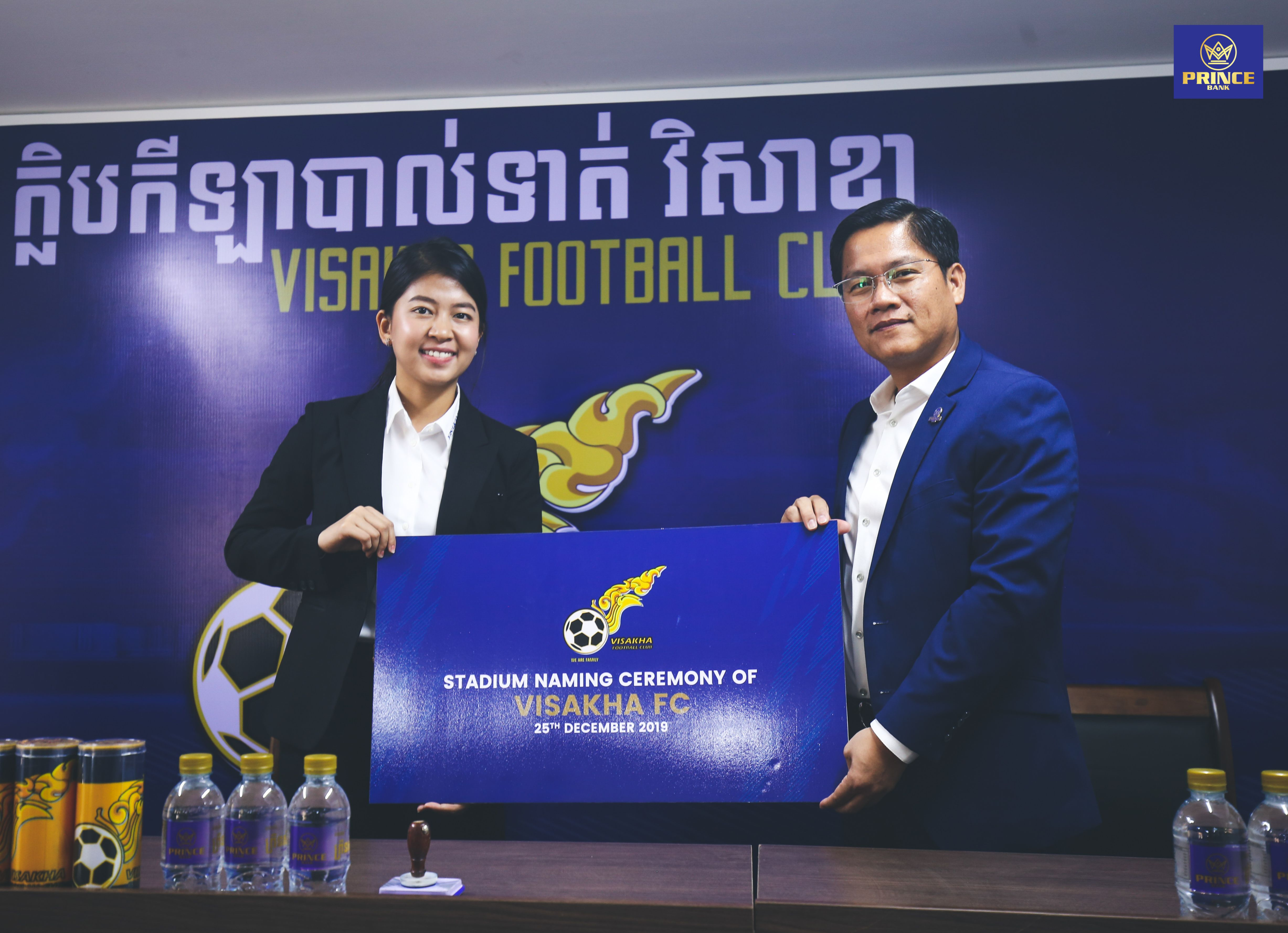 Prince Bank Plc. renewed its sponsorship of the Visakha Football Club for 2020 to 2022